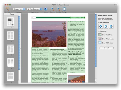 FineReader Express Edition for MAC ENG ESD