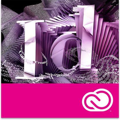 Adobe InDesign CC - 1 éves - többnyelvű